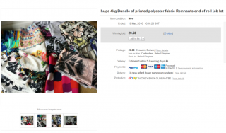 ebayで生地20m(4.1㎏)落札!ebay.co.ukで生地を検索する方法は?